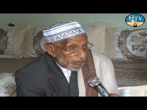 Âw Muhammad Tabâlâli