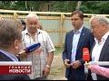 В Орле дан старт строительству жилого дома по новому губернаторскому проекту