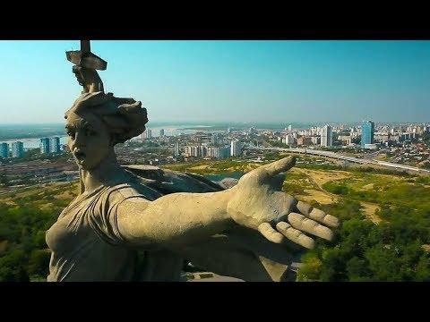 Волгоград  Мамаев Курган Волго Донской канал  ТЦ Ворошиловский