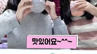 복숭아 아이스틱 먹기!!♥♥