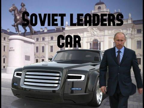 ZIL limousine : The  Soviet leaders