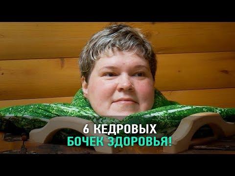Фитоцентр Прасковья