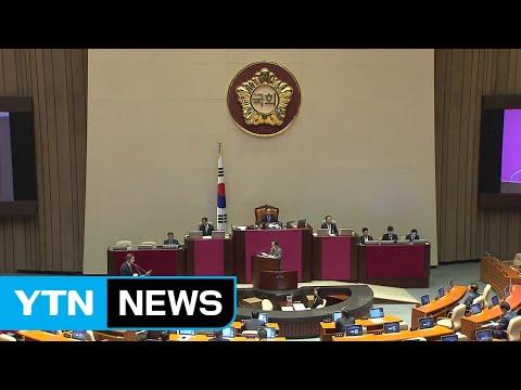계속되는 선거제 패스트트랙 공방...국회 대정부질문 곧 시작 / YTN