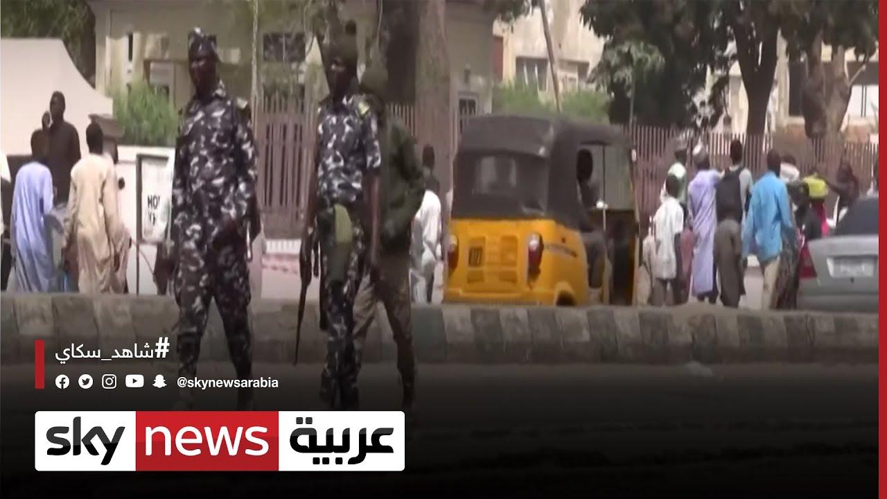 نيجيريا .. الإفراج عن 42 شخصا خطفوا قبل أسبوعين من داخل مدرسة  - نشر قبل 24 دقيقة