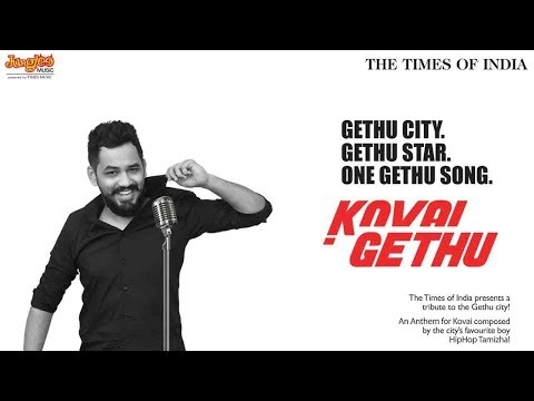 Kovai Gethu Anthem Video Glimpses | The Times Of India | Hiphop Tamizha