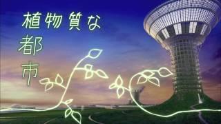 清水建設 「夢から未来」篇  CM