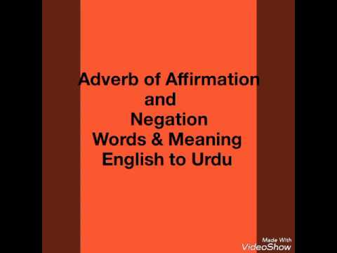 Adverb Of Affirmation And Negation Words Meaning English To Urdu