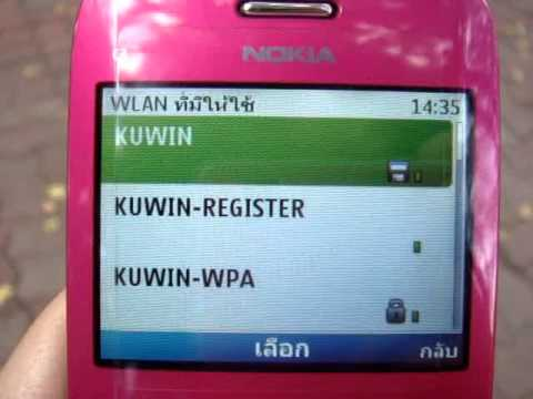 applications for nokia c3 00 download