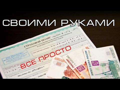 - Техосмотр в Москве