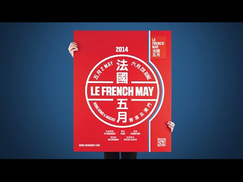 Le French May 2014