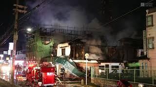 大阪・門真で火事