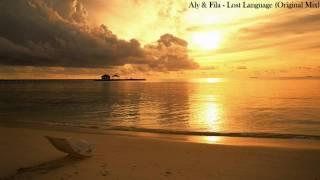 Aly & Fila - Megamix (Vapour Mix)