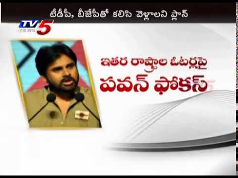 Pawan Kalyan's Re entry | Political Bullet | Hyderabad Politics : TV5 News