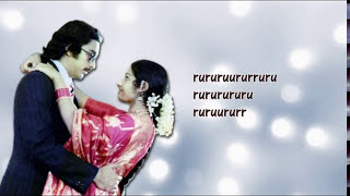 Tamil Film Song | Indha Minminikku | S.Janaki & Malaysia Vasudevan | Romantic Duet Love Song