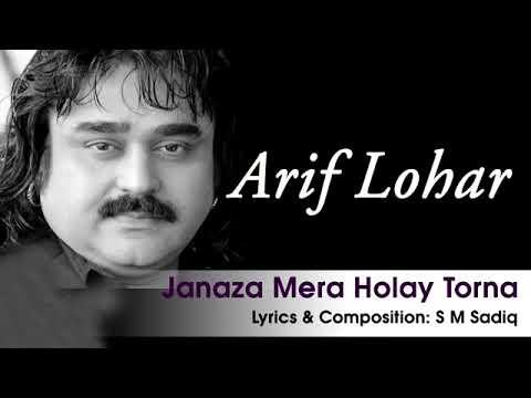 Arif Lohar    Janaza Mera Holay Torna    Latest Punjabi Sad Song 2015