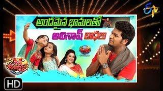 Extra Jabardasth| 26th April 2019  | Full Episode | ETV Telugu