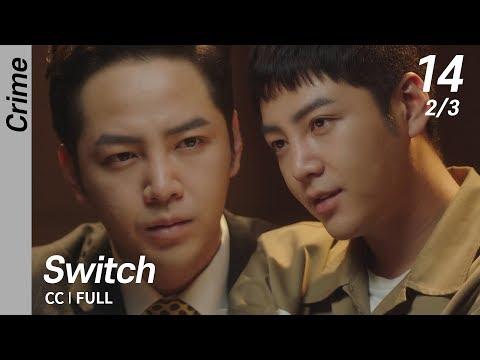 [CC/FULL] Switch EP14 (2/3) | 스위치