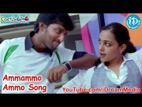 Ammammo Ammo Song - Ala Modalaindi Movie Songs - Nani - Nitya Menon - Sneha Ullal