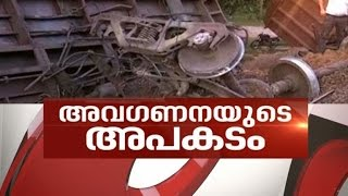 News Hour 20/09/16 Railway's Kerala neglect continuous| News Hour 20th Sep 2016