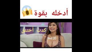 قصة بداية ميا خليفة في الأفلام الإباحية (+18) مترجم Mia Khalifa