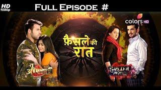 Faisle Ki Raat - Tu Aashiqui & Ishq Mein Marjawan - 17th March 2018 - Full Episode