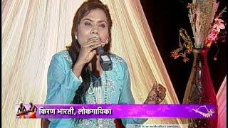 Video Kiran Bharti !! Chhattisgarh Ke Rang download MP3, 3GP, MP4, WEBM, AVI, FLV November 2018