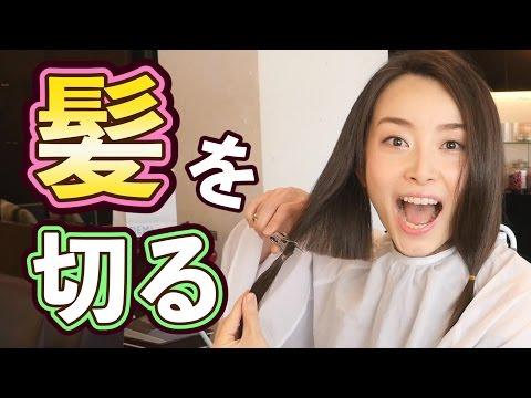 ヘアードネーションとは髪の毛の寄付!