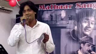 Mera Joota Hai Japani At Malhaar Sangeet Kala kendra