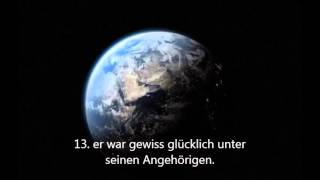 Qu'ran Auf Deutsch: Sure Al-Insiqaq (Das Zerbrechen)--Deutsche Übersetzung