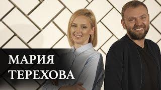 Мария Терехова - о вере в будущее Украины, кризисах в бизнесе и реализации себя | Дипломат