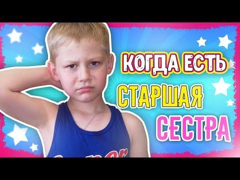 КВН. Высшая лига. Вторая 1.4 финала (2012) Старший брат