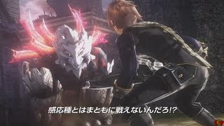 God Eater 2 - Live Action Gameplay Video