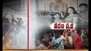 Godavari Boat Accident | Heartbreaking Stories Will Make You Cry