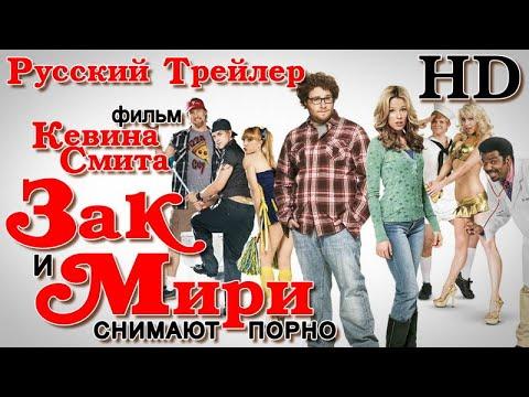 Порно юмор на русском языке кино, половой член
