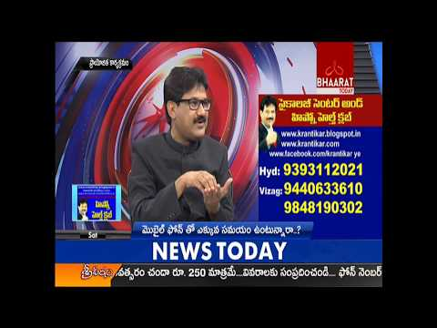 Namaste Doctor | Dr. Krantikar (Psychology Centre & Hypno Health Club) Health Tips | 1St July 2017 |