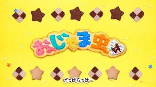 ♣「おじゃま虫Ⅱ」-DECO*27-(Cover)歌ってみたぬき。うらたぬき