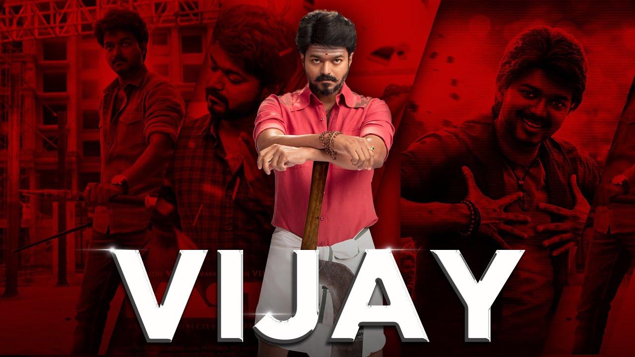 Vijay Special Video (Short) l Check Description !!!