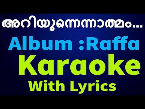 Super Hit Christian Devotional Karaoke with Lyrics Album Raffa   Ariyunnen
