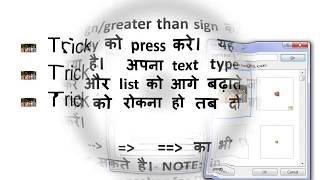 20 MS WORD Tricks in Hindi  Rajiv Mishra