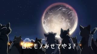 新海誠 「猫の集会」 HD 中文字幕