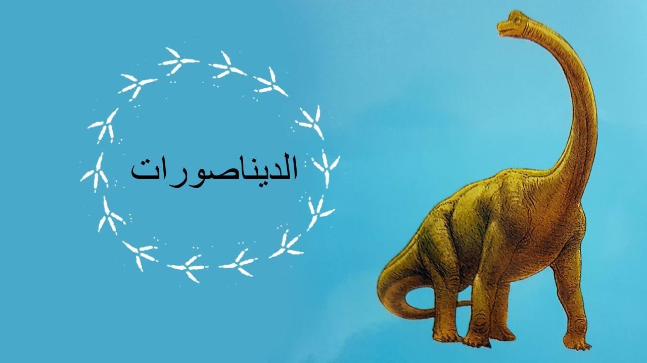 قصص علمية للأطفال ياسمين