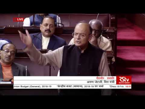 Finance Minister Arun Jaitley's Reply | Discussion on Union Budget (2018-19)