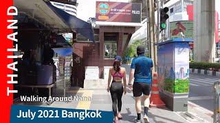 태국  나나플라자 주변 산책 중입니다   Thailan…