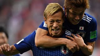 World Cup: Japan and Senegal draw 2-2