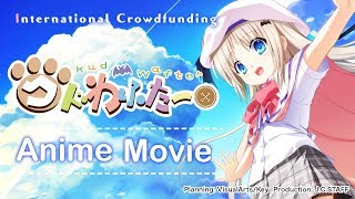 Video Kud Wafter - Theatrical Anime Project PV download MP3, 3GP, MP4, WEBM, AVI, FLV November 2017
