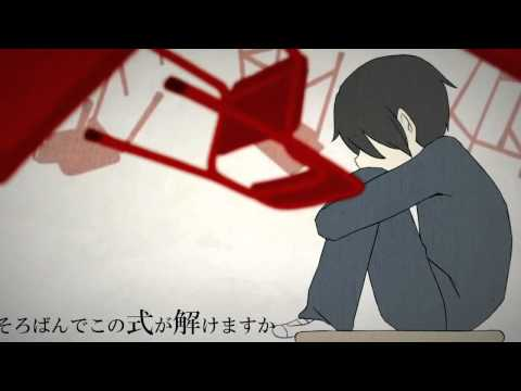 『Gachapoid』 The Lost One's Weeping 【VOCALOID cover】