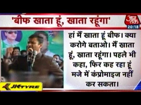 Special Report: Will Wipe Out BJP And Congress From The Country: Akbaruddin Owaisi
