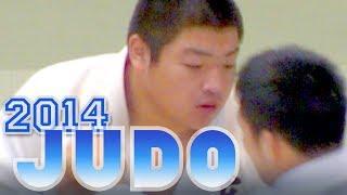 三将戦 王子谷剛志 VS 奥村和也 2014 全日本学生柔道優勝大会