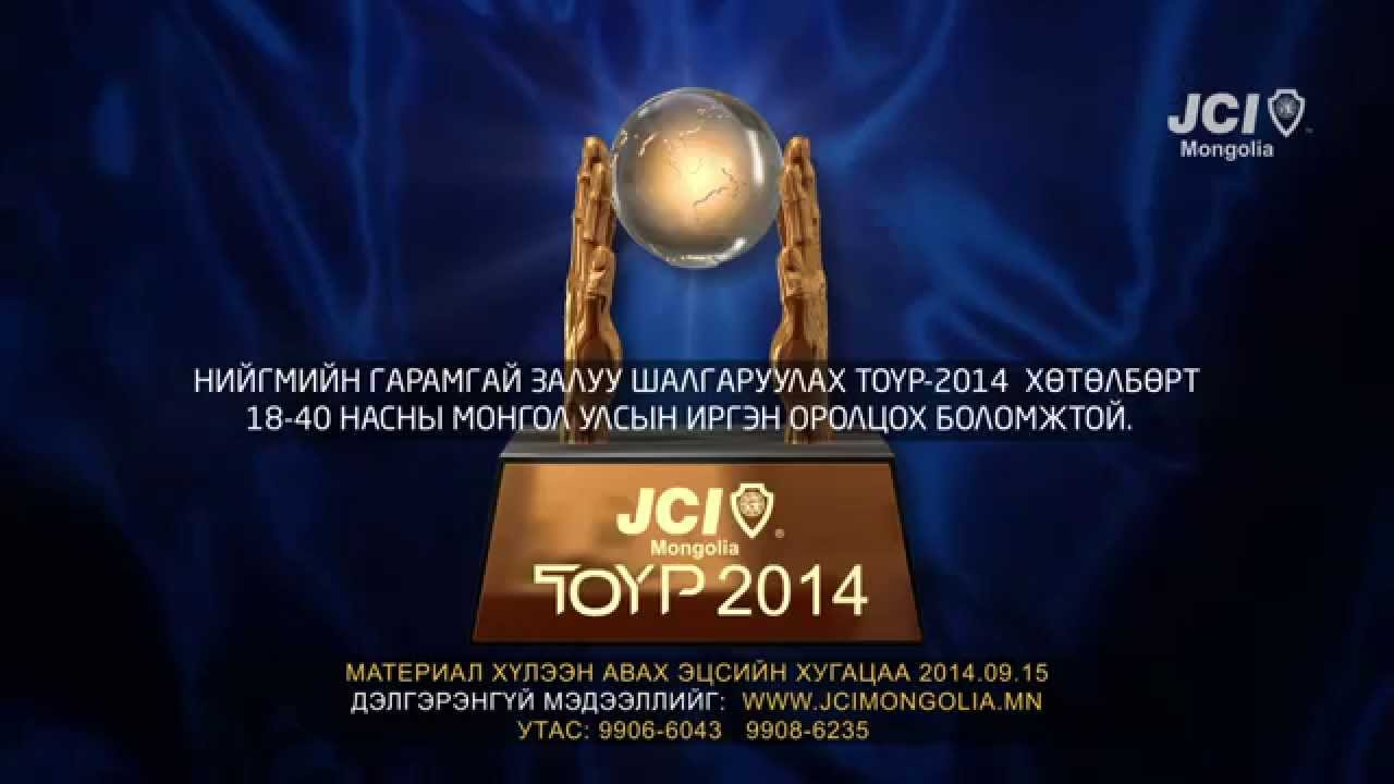 JCI Mongolia