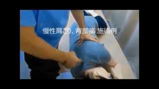 棒で強く押す施術法 放散痛 検索動画 22